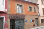Гостевой дом Hostal Restaurante La Covacha
