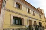 Отель Casa Rural Cristina II