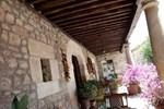 Гостевой дом Casa Velarde