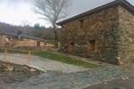 Отель Aldea Rural o Busto