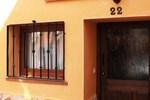Апартаменты La Casa Vieja