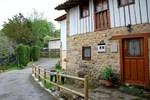 Отель Casa Rural La Vega