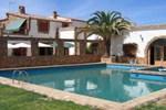 Гостевой дом Complejo de Turismo Rural Charca de Zalamea