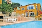 Апартаменты Holiday home Maryvilla Calle