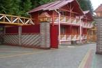 Гостиница Complex Svitanok