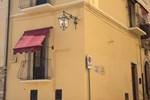 Мини-отель Forentum Suite
