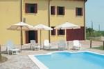 Апартаменты Ariano nel Polesine B