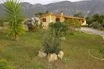 Апартаменты Casa Vacanza S'Arriali