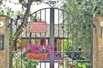 Мини-отель Villa Fiorita