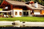 Отель Agritur Casa Al Campo
