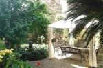 Giardino Della Melagrana