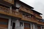 Апартаменты Appartamento Katia