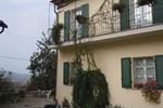 Апартаменты Il Nocciolo