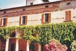 Апартаменты Palazzo Torri