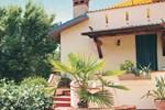 Апартаменты La Conca I