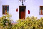 Мини-отель Residence del Sole