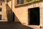 Апартаменты La Casa del Poeta