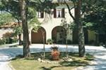Апартаменты Rosavita
