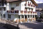 Отель Hotel Al Caminetto