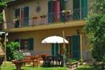 Апартаменты Gumesinda