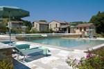 Отель Antica Fonte Resort