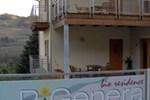 Апартаменты Bioresidence RiGenera
