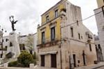 Апартаменты Gli Avi