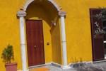 Гостевой дом Sinequaroma