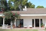 Вилла Villa Le Bouganville