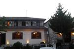 Мини-отель L'Orecchietta