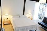Апартаменты Il Nido Apartments