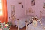 Апартаменты Il Trebbio