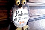 Гостевой дом Kalimera