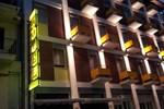 Отель George Hotel