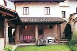 Апартаменты Casa Aramea