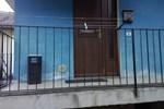 Апартаменты Casa Gabriella