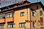 Отель Garni Motel Aba