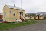 Гостевой дом Blönduból Room and Cottages