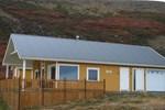 Апартаменты Setrid Holiday Home
