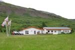 Гостевой дом Geysir Green Guesthouse