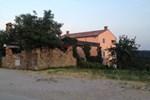 Гостевой дом Guest House Istranova