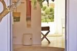 Отель Vila Monte – Relais & Chateaux