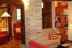 Отель Casa Rural El Encuentro