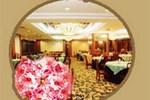 Отель Hainan Xinyuan Hot Spring Hotel