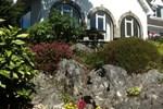 Гостевой дом Rockcrest House