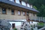 Гостевой дом Penzión Mlynárka