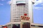 Отель Ya Tai