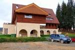 Гостевой дом Smida Park - Mountain Resort & Spa