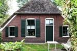 Апартаменты Erve Klein Rosinck