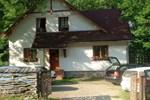Гостевой дом Bányavirág Vendégház